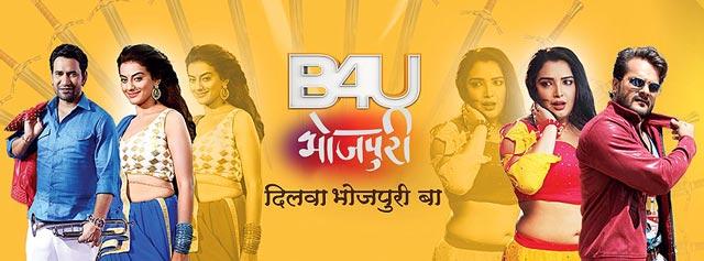 B4U Bhojpuri movies channel launched with tagline Dilwa Bhojpuri Ba