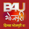 Details of B4U Bhojpuri Movies under new TRAI guidelines for DTH operators