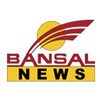 Details of Bansal News under new TRAI guidelines for DTH operators