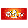 Details of Bhakthi TV under new TRAI guidelines for DTH operators