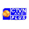 Details of CTVN AKD Plus under new TRAI guidelines for DTH operators