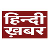 Details of Hindi Khabar News under new TRAI guidelines for DTH operators