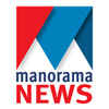 Details of Manorama News North under new TRAI guidelines for DTH operators
