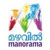 Details of Mazhavil Manorama International under new TRAI guidelines for DTH operators