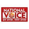 Details of National Voice Uttarpradesh Uttrakhand under new TRAI guidelines for DTH operators