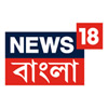 Price of News18 Bangla under new TRAI guidelines for DTH operators