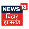 Price of News18 [Bihar & Jharkhand] under new TRAI guidelines for DTH operators