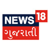 Price of News18 Gujarati under new TRAI guidelines for DTH operators