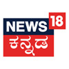 Price of News18 Kannada under new TRAI guidelines for DTH operators