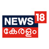 Price of News18 Kerala under new TRAI guidelines for DTH operators