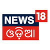Price of News18 Odia under new TRAI guidelines for DTH operators