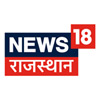 Price of News18 Rajasthan under new TRAI guidelines for DTH operators
