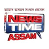 Details of News Time Assam under new TRAI guidelines for DTH operators