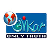 Details of Onkar Only Truth - Onkar News under new TRAI guidelines for DTH operators