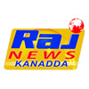 Details of Raj News Kannada under new TRAI guidelines for DTH operators