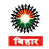 Details of Sahara Samay Bihar under new TRAI guidelines for DTH operators