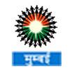Details of Sahara Samay Mumbai under new TRAI guidelines for DTH operators