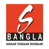 Details of Sangeet Bangla under new TRAI guidelines for DTH operators