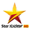 Price of Star Suvarna HD under new TRAI guidelines for DTH operators