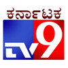 Details of TV9 Kannada under new TRAI guidelines for DTH operators