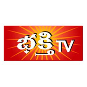 Bhakthi TV LIVE