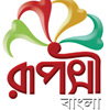 Details of Ruposhi Bangla under new TRAI guidelines for DTH operators