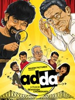 Adda : Bengali Movie