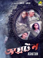 Aghatan : Bengali Movie