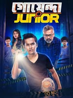 Goyenda Junior : Bengali Movie