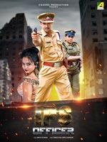 Ips Officer : Bengali Movie