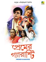 Premer Guarantee : Bengali Movie