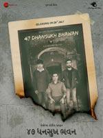 47 Dhansukh Bhawan : Gujarati Movie