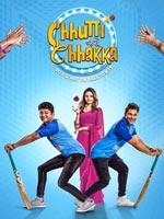 Chhutti Jashe Chhakka : Gujarati Movie