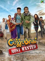 Gujjubhai Most Wanted : Gujarati Movie