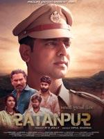 Ratanpur : Gujarati Movie