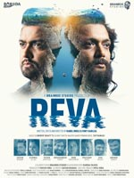 Reva : Gujarati Movie
