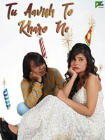 Tu Aavish To Kharo Ne : Gujarati Movie