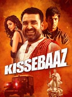KisseBaaz : Hindi Movie