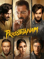Prassthanam : Hindi Movie