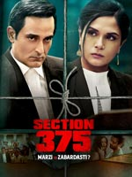 Section 375 : Hindi Movie