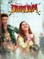 Dhruva : Kannada Movie
