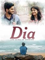 Dia : Kannada Movie