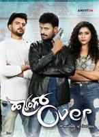 Hangover A Mistake of Last Peg : Kannada Movie