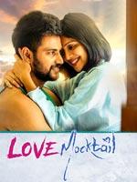 Love Mocktail : Kannada Movie