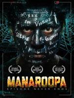 Manaroopa : Kannada Movie