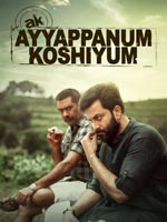AK Ayyappanum Koshiyum : Malayalam Movie