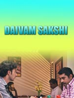 Daivam Sakshi : Malayalam Movie