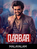 Darbar Malayalam : Malayalam Movie