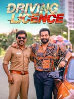 Driving Licence : Malayalam Movie