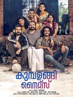 Kumbalangi Nights : Malayalam Movie